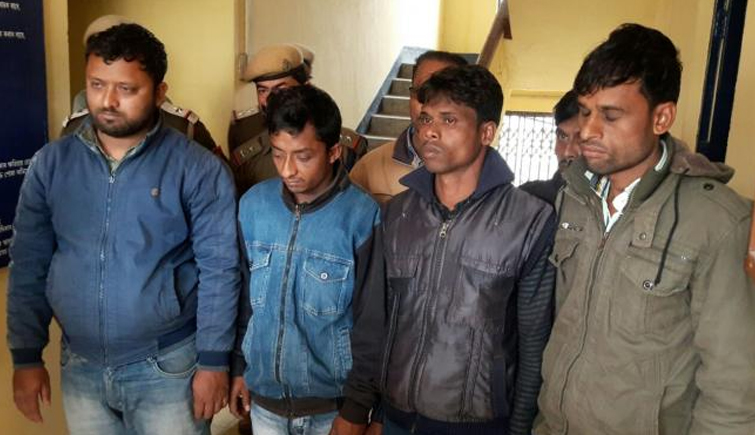 Poachers caught in Kaziranga National Park